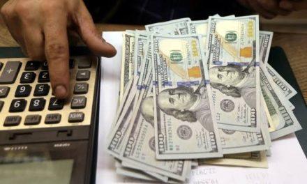 El precio del dólar hoy: supera los 25.35 pesos mexicanos