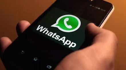 WhatsApp incorporará avisos en la aplicación, pero no publicidad