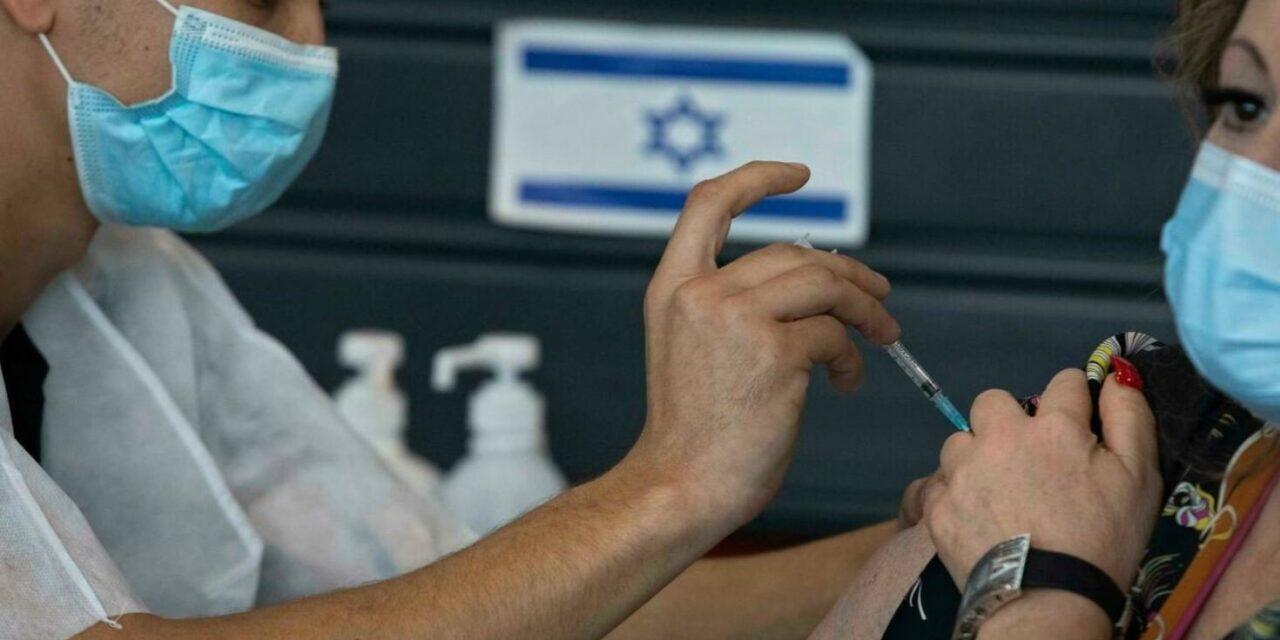 Israel aplicará tercera dosis de vacuna COVID-19 a los mayores de 60 años
